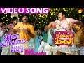 Enna Parayana | Remix Video Song | Maarconi Mathaai | Vijay Sethupathi | Jayaram | Athmiya Rajan
