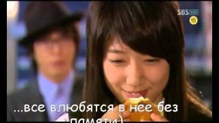 ANJELL: Ты прекрасен (ANJELL:You are beautiful). Корейская дорама