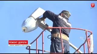 Телеканал ВІТА: НОВИНИ Вінниці за четвер 16 серпня 2018 року