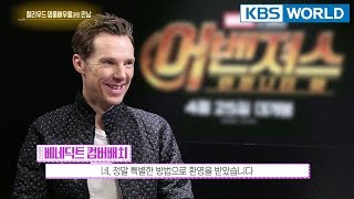 Interview with Hollywood Stars: Benedict Cumberbatch [Entertainment Weekly/2018.04.16]
