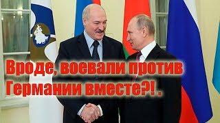 Суровый выпад Лукашенко, Путин дипломатично самортизировал. Санкт-Петербург.