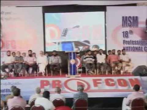 MSM കേരള  പ്രൊഫ്കോൺ 2014 | എറണാകുളം | Feedback സമീഹ