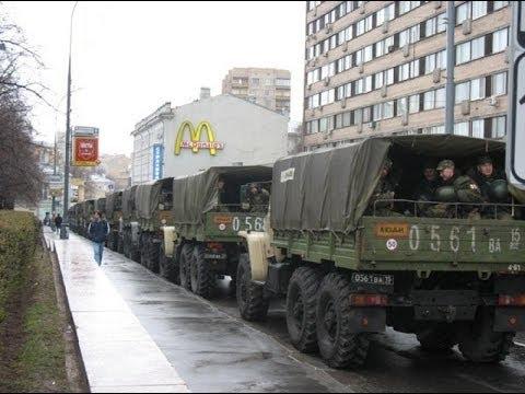 В Москву Стянуты