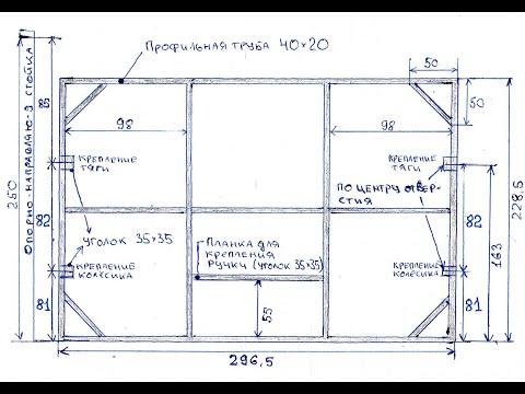 Ворота в гараж своими руками чертежи фото и видео