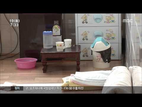 [뉴스투데이]노인요양원 대표 누구시길래...
