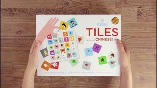 Chineasy Tiles | A game for all ages that makes learning Chinese fun and easy thumbnail
