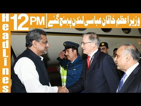PM Abbasi in London For Commonwealth Meeting - Headlines 12 PM - 18 April 2018 - Khyber News