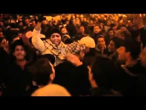 musique hamzaoui med amine wa9tech