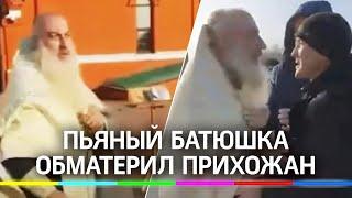 Пьяный священник сорвал отпевание испугавшись коронавируса Страх и ненависть в Липецкой области