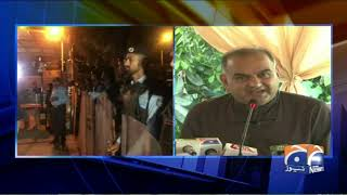 PTI Leader & Pakistan Hindu Council ke Sarbarah Dr Ramesh Kumar Press Conference