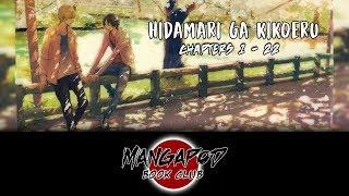 Video MangaPod Book Club #198: Hidamari ga Kikoeru (Chapters 1 - 22)! download MP3, 3GP, MP4, WEBM, AVI, FLV Oktober 2019