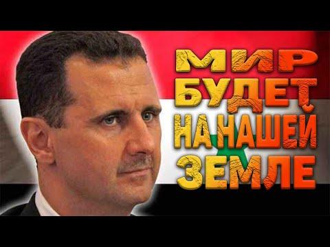 Сирия - Сводка боевых действий за 15 февраля САА освобождает город Курды выступили против Турков