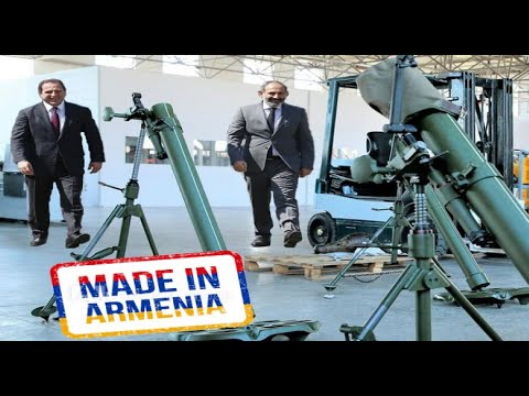 Минометы армянского производство. Made In Armenia