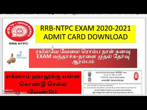 RRB-NTPC EXAM HALL TICKET/ADMIT CARD DOWNLOAD AND INSTRUCTIONS IN TAMIL