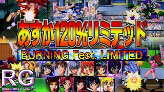 Asuka 120% Burning Fest. Limited - Sega Saturn - Intro & CPU fights of all characters [1080p 60fps]