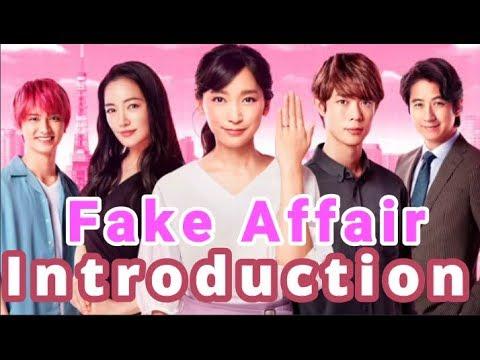 Affaire.Com Fake