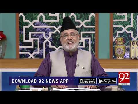 SUBH-E-NOOR With Nazir Ahmad Ghazi | 10 October 2019 | TSP