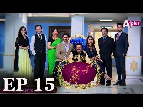 Kaisi Khushi Le Ke Aaya Chand - Episode 15 | A Plus