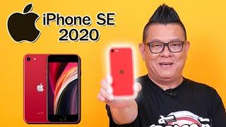 รีวิว iPhone SE 2020 เล็ก เบา แรง ไม่แพง ใช้ได้นานหลายปี