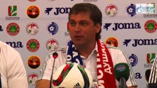 Пресс-конференция перед матчем Истиклол-Газовик