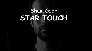 Sham Gabr – STAR TOUCH [Official Lyric Video]