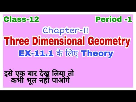 Three Dimensional Geometry L त्रिविमीय ज्यामिति
