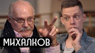 Михалков - власть, гимн, BadComedian (English subs)