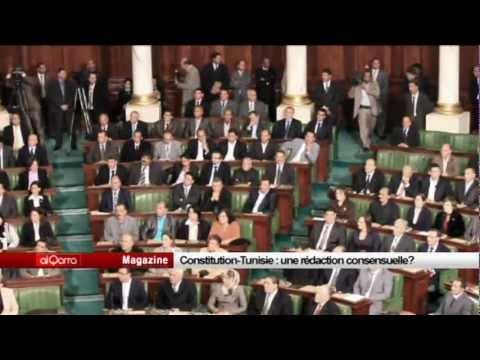 Constitution -Tunisie  une rédaction consensuelle