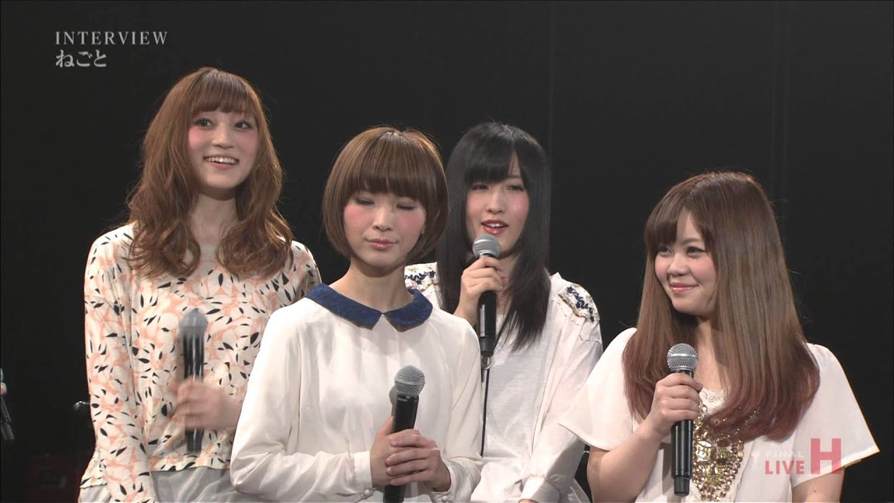 ねごと LIVEH 2 TALK - YouTube