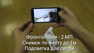 LG K4 LTE обзор