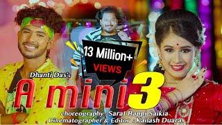 A MINI 3   Official Music Video   Dhanti Das   Sarat Bappi Saikia   Exclusive   New Song