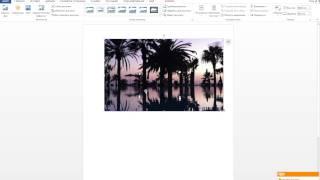 Как сделать снимок экрана в microsoft Word