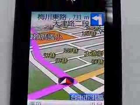 Motorola RIZR Z8 測試 My MotoMap 語音導航