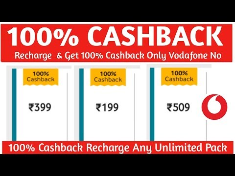 ₹199 & ₹399 FREE RECHARGE MY VODAFONE OFFER