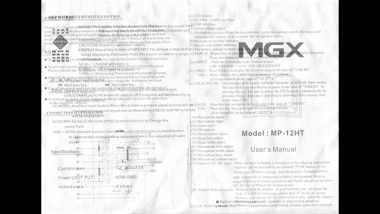 MGX Active Speaker MP 12HT User Manual---12인치 블루투스 액티브 스피커