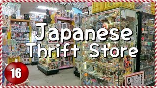 Tour of a GIANT Japanese Thrift Store 😍 Vlogmas Day 16(, 2017-12-17T00:32:27.000Z)