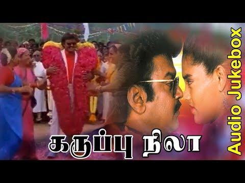 கருப்பு நிலா | Karuppu Nila Movie Songs | Lucky Audio