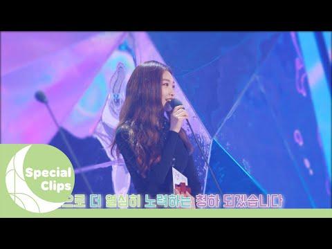 Special Clips 청하 2018 MGA 시상식 비하인드