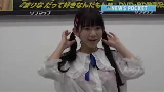 2017.10.28 秋葉原ソフマップアミューズメント館で行われた長澤茉里奈BD...