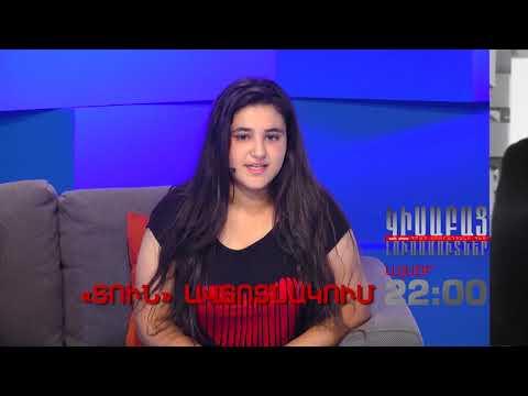 Kisabac Lusamutner Anons 17.09.19
