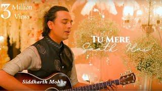 Download Lagu Tu Mere Saath Hai | Guruji | Bade Mandir | Siddharth Mohan | Bawa Gulzar | Latest Bhajan mp3