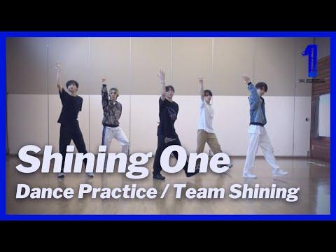 [THE FIRST 最終審査 / Dance Pracitce] Shining One / Team Shining (ショウタ、ジュノン、ソウタ、マナト、リュウヘイ)