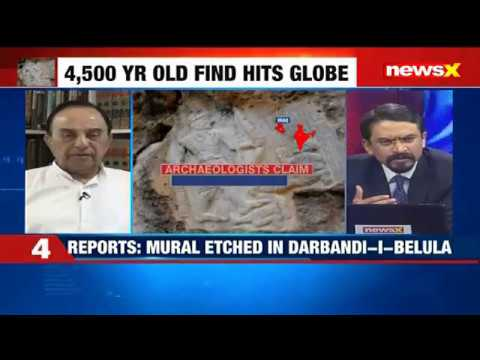 Subramanian Swamy Reacts On Lord Ram Image Found On Cliff In Iraq | NewsX