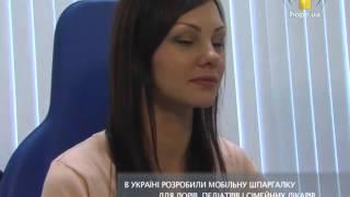 видео як живеться діткам з вадами в Івано-Франківську
