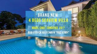 Аренда виллы на Самуи 2020 Новая 4 спальная вилла с видом на море