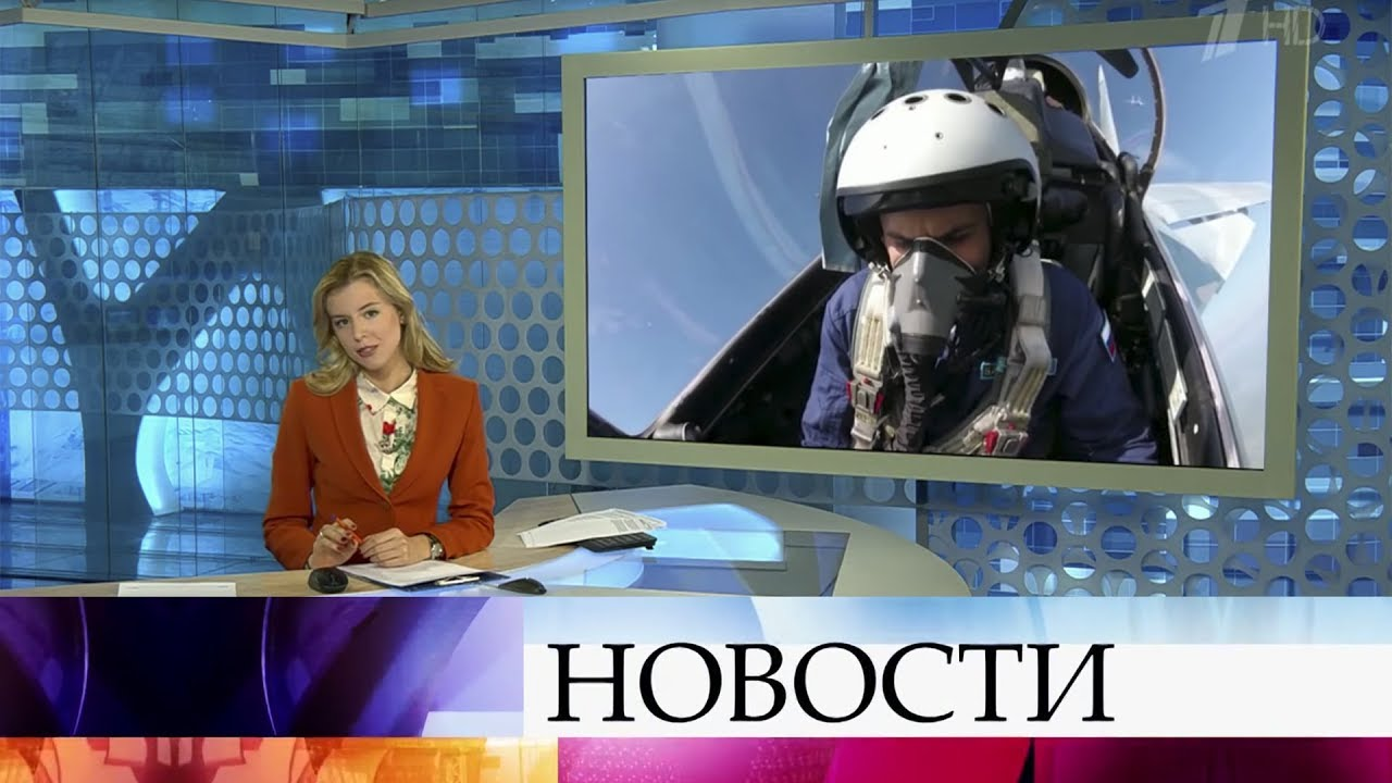 Выпуск новостей в 12:00 от 23.02.2020 Смотри на OKTV.uz