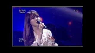 Oh My Girl's Seunghee & Go Young Yeol get on the train on 'Immortal Song'