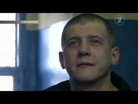 Пожизненно заключённый Михаил