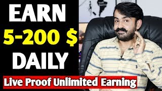 EARN $5-200 DAILY PAYPAL CASH | EASY WAY TO EARN MONEY ONLINE IN 2019 | HOW TO MAKE MONEY ONLINE