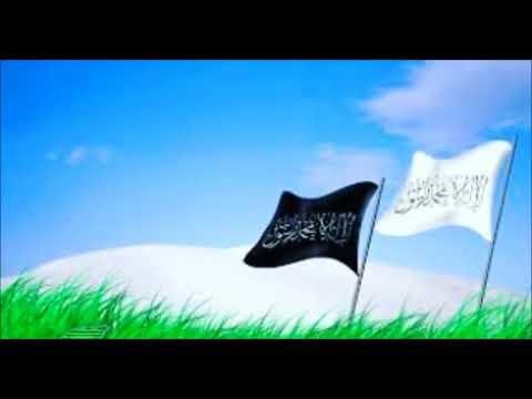 Al-Liwa Ar-Rayah Panji Rasulullah SAW